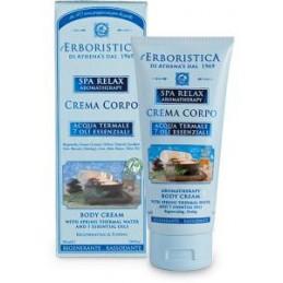 SPA RELAX Body cream mėginėlis